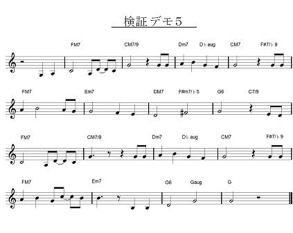 Score_05_検証DEMO5-自作メロ2のJazzyバージョン