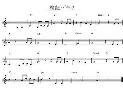 Score_02_検証DEMO2-自作メロ2